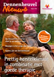 Cover Dennenheuvel Nieuws - Najaar 2016